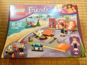 lego-friends-41099-1