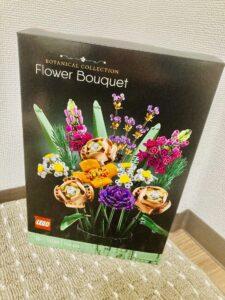 lego-flowerbouquet