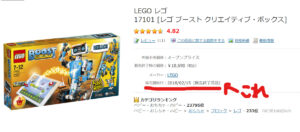 amazon-primeday-lego-sale