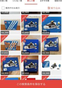 lego-adidas-miniset