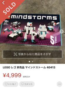 lego-mindstorms-miniset1