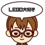 LEGOりーまん