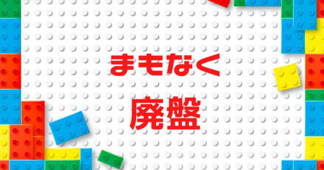 mamonaku-haiban-top